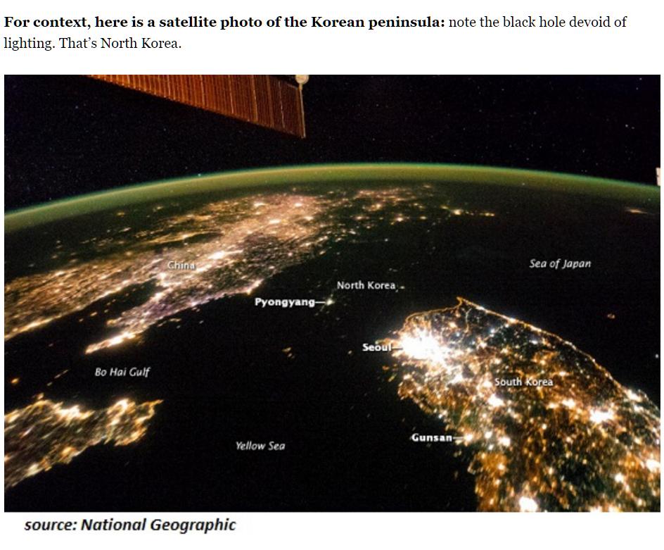 Purported Satellite Photo